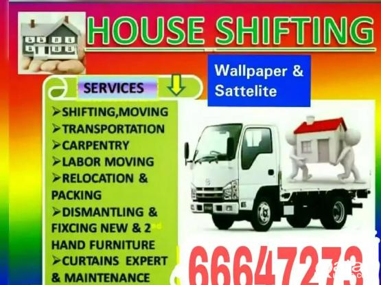 Shifting and Moving, packing,Carpentry  service call 66647273