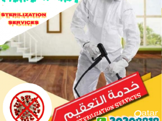Home and car sterilization&Insect resistance