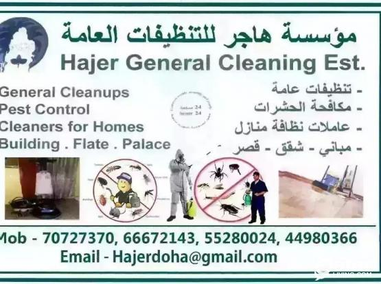 Deep Cleaning Services-For Homes and Offices