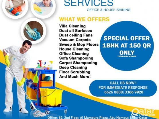 CAll 33669920|ALL KIND OF CLEANING SERVICES AT VERY LOW PRICE COMPARE TO OTHERS