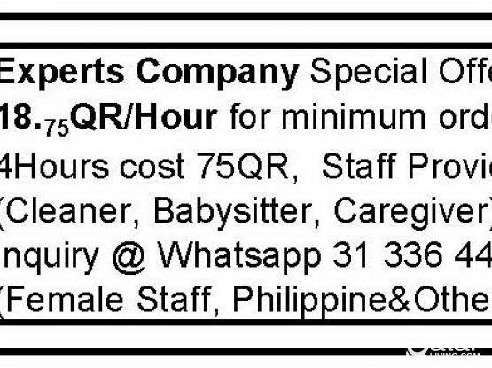 Ezdan 4,5,6,7 Special offer (Cleaner, Babysitter, Caregiver)