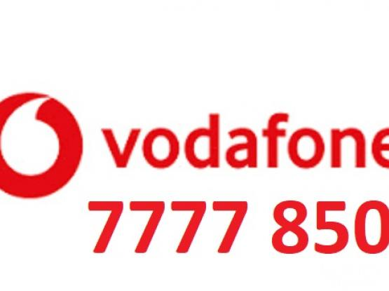 VIP Vodafone Number For Sale (7777 85 01)