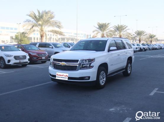 Chevrolet Tahoe LS 2020