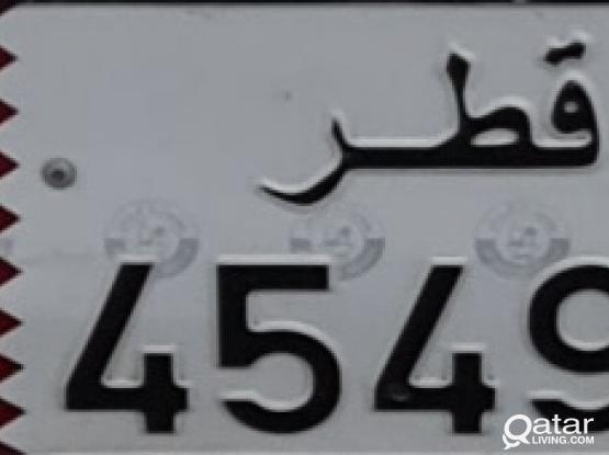 454948 special register number