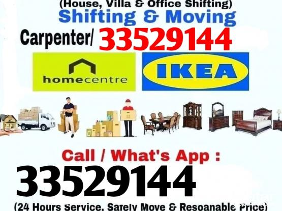Low price 33529144  Moving Shifting pickup/ professional carpenter All Buying old Furniture. Please call or WhatsApp  33529144
