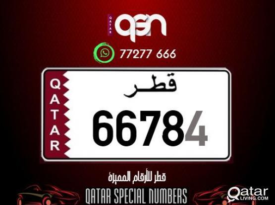 66784 Special Registered Number