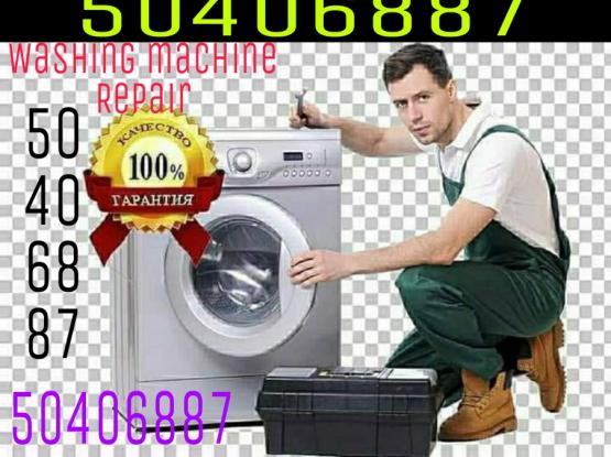 :50406887 Washing machine fridge repair