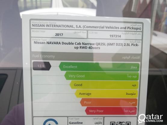 Nissan Navara 2017
