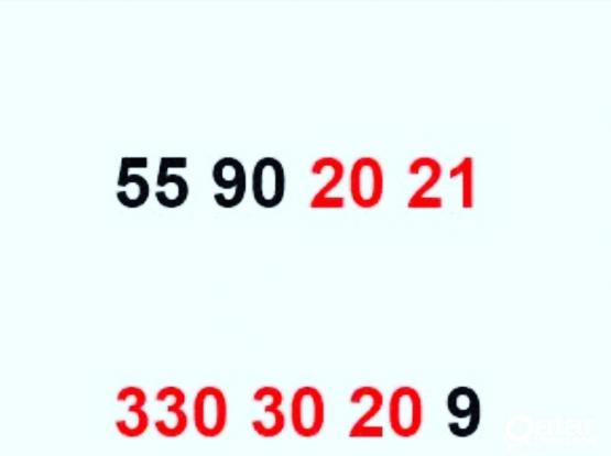 Special number ooredoo