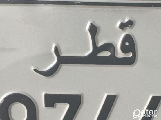 Special number plate
