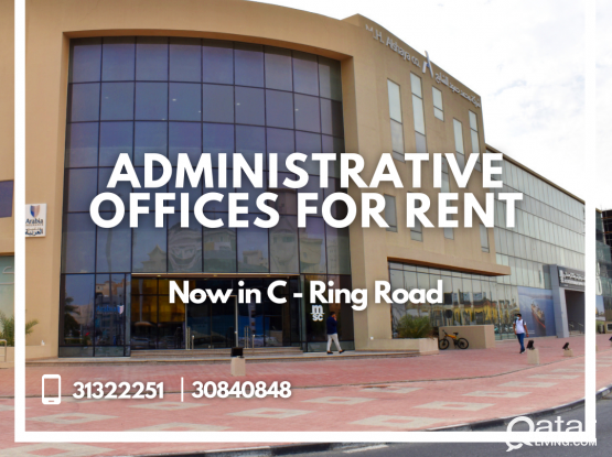 Administrative Offices (No COMMISION ,FREE 1 MONTH)