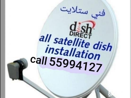 Call 30523274 for All Satalite Dish installation and maintaince Electricity,plumbing, carpainter etc.