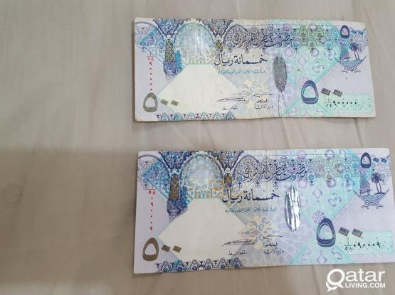 A delight for Qatar Bill Collectors