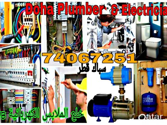 Doha Plumber & Electrician 24 hours home service 74067251