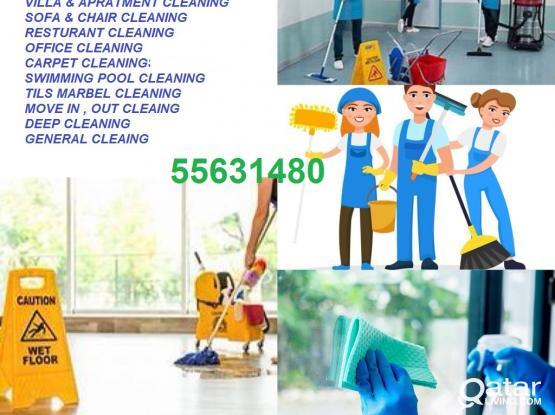 CLEANING SERVICES       تنظيفات  والخدمات