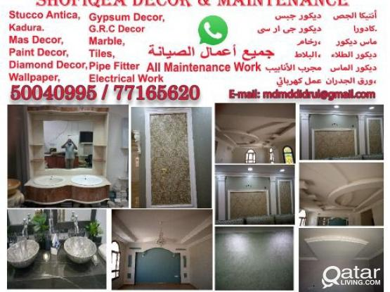 Paint Decor design/Gypsum/G.R.C/Marble/Tiles/Wallpaper/Kitchen cabinet/Maintenance works. 50040995