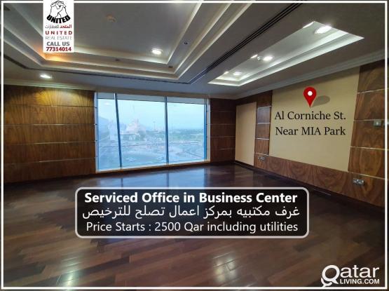Office in Business Center مكاتب مطله على الكورنيش