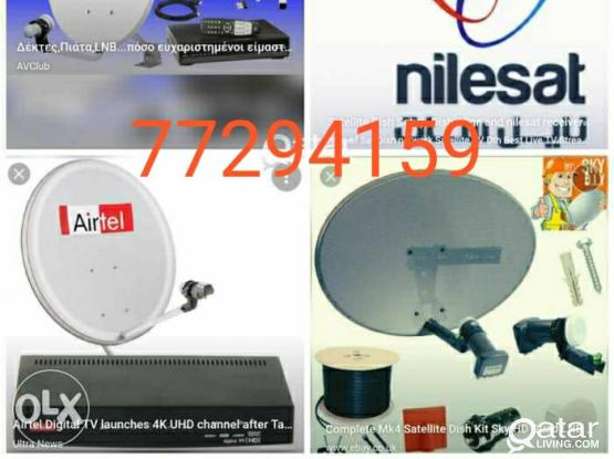 Satellite TV dish services. Airtel Recharge & HD Receiver availabe. Please contact 77294159