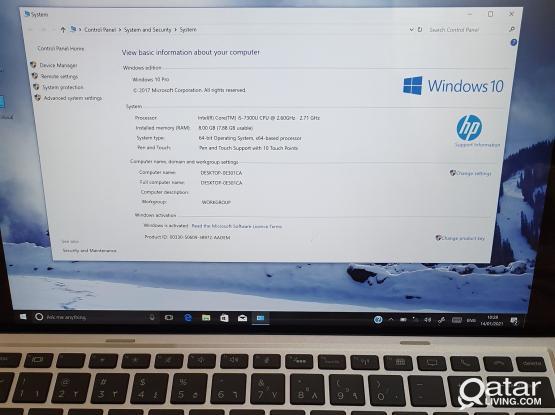 HP Elite x2 1012 G2 - 12.3 Inches - Core i5 7300U