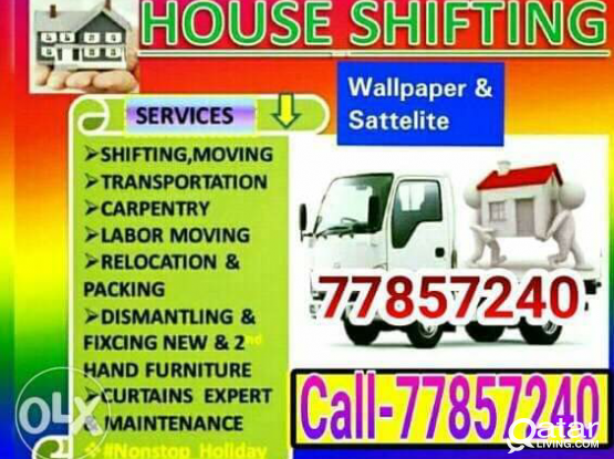 Low price, Doha Moving Service ,Call-77857240