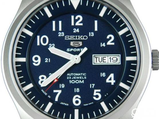Seiko Automatic Sports SNZG11- Made in Japan.