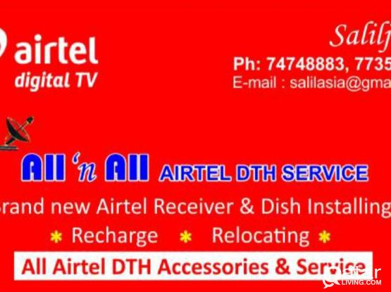 AIRTEL HD RECEVER . 74748883