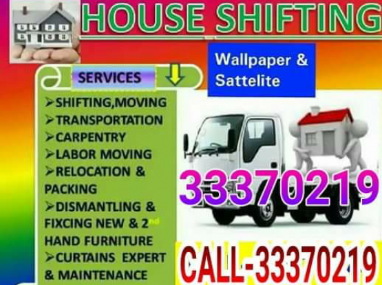 Low Price Doha Moving Shifting Service 33370219
