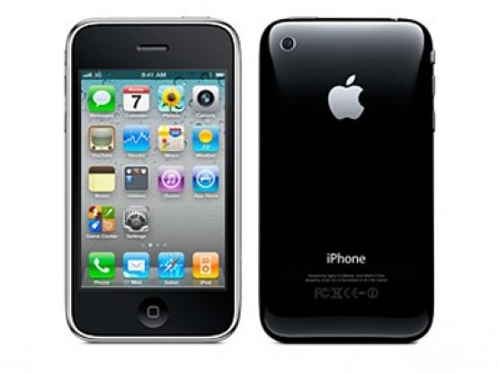 iphone 3gs 32GB for sale or swap