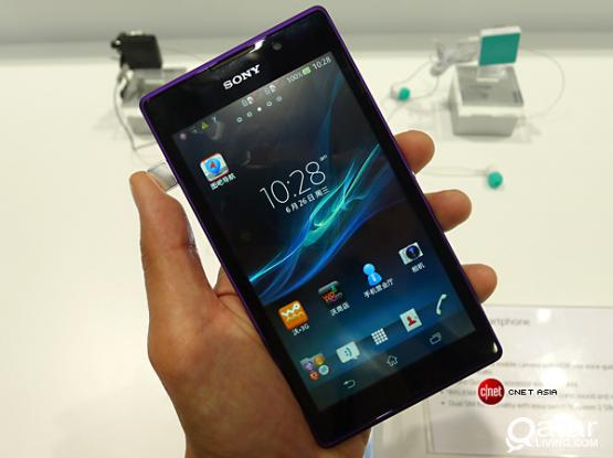 sony xperia smart phone sale for low price.