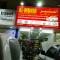 AL Munir Spareparts & Auto Electricians