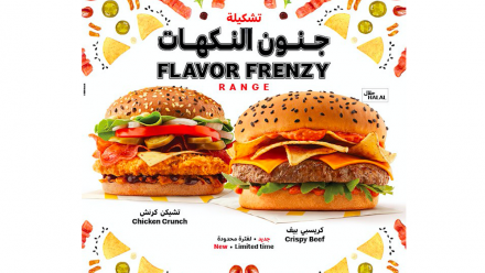 Mcdonald's Qatar introduces two new mouthwatering burgers to its menu
