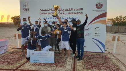 WATCH: QSFA awards winners of Sealine Beach Tournament