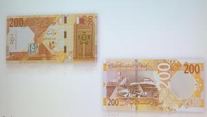 WATCH: Qatar Central Bank unveils new series of banknotes; introduces QAR 200 note