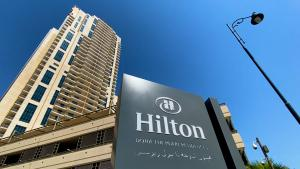 WATCH: A walkthrough of Hilton Doha - The Pearl Residences