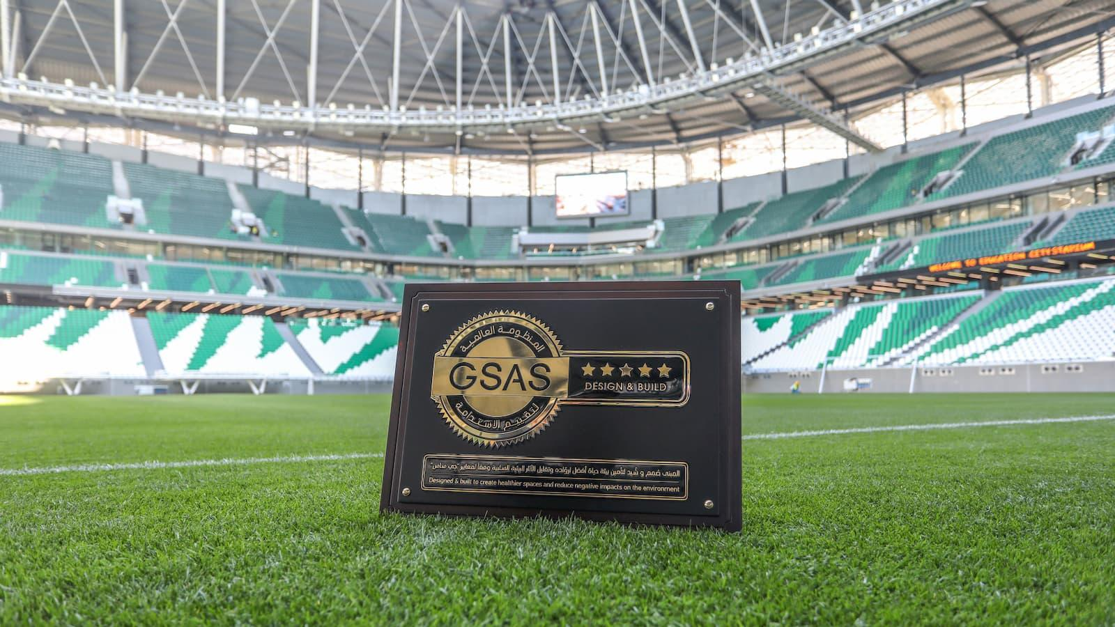 Education City stadium gets 5-star rating for sustainability