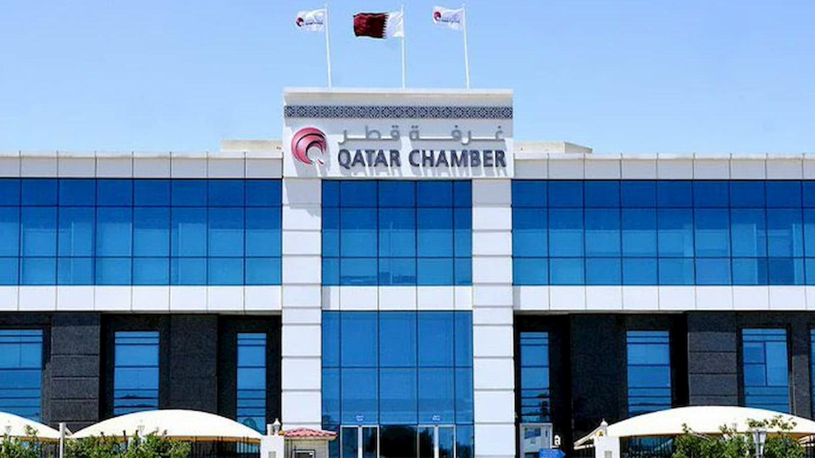 Provoking Muslims' sentiments harms trade ties: Qatar Chamber