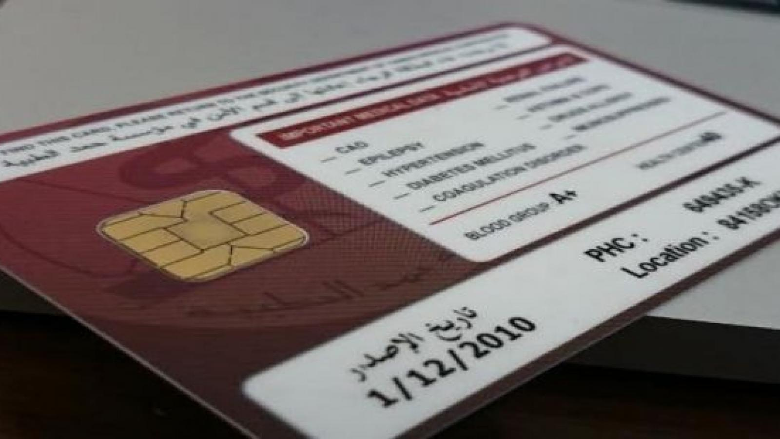 How to renew your Qatar health card online