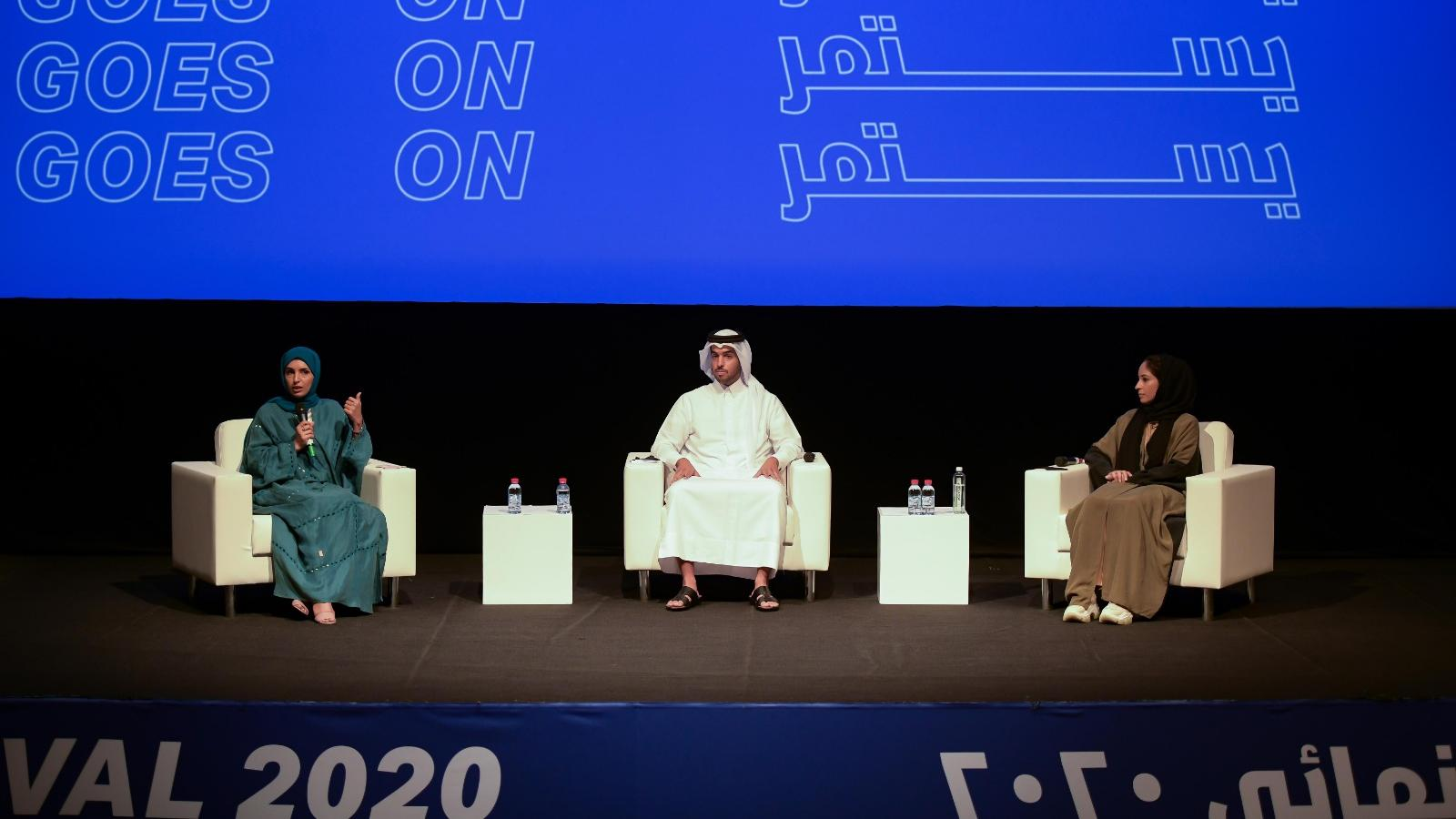 First-ever hybrid edition of 8th Ajyal Film Festival is taking place from November 18-23