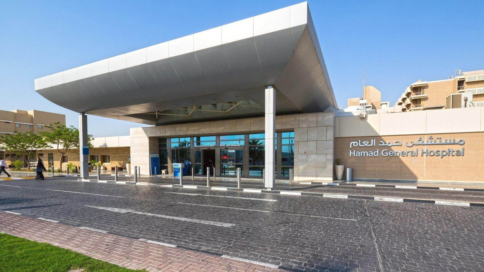 HMC introduces new online medical report application service