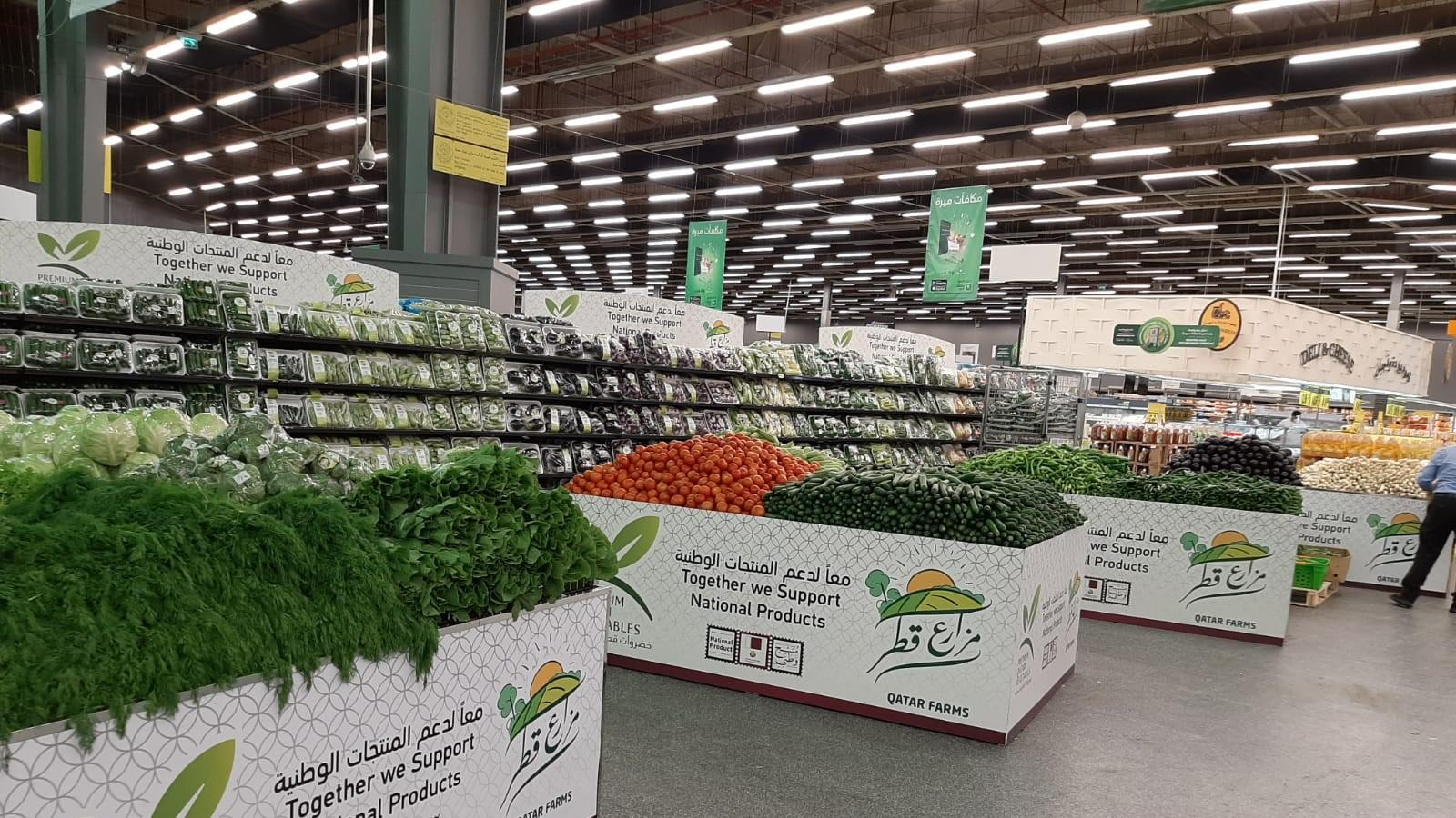Al Meera launches 'Local Fruits and Vegetables' initiative in support of local farmers in Qatar
