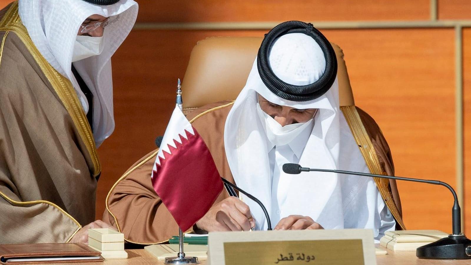 Qatar welcomes Al-Ula Declaration