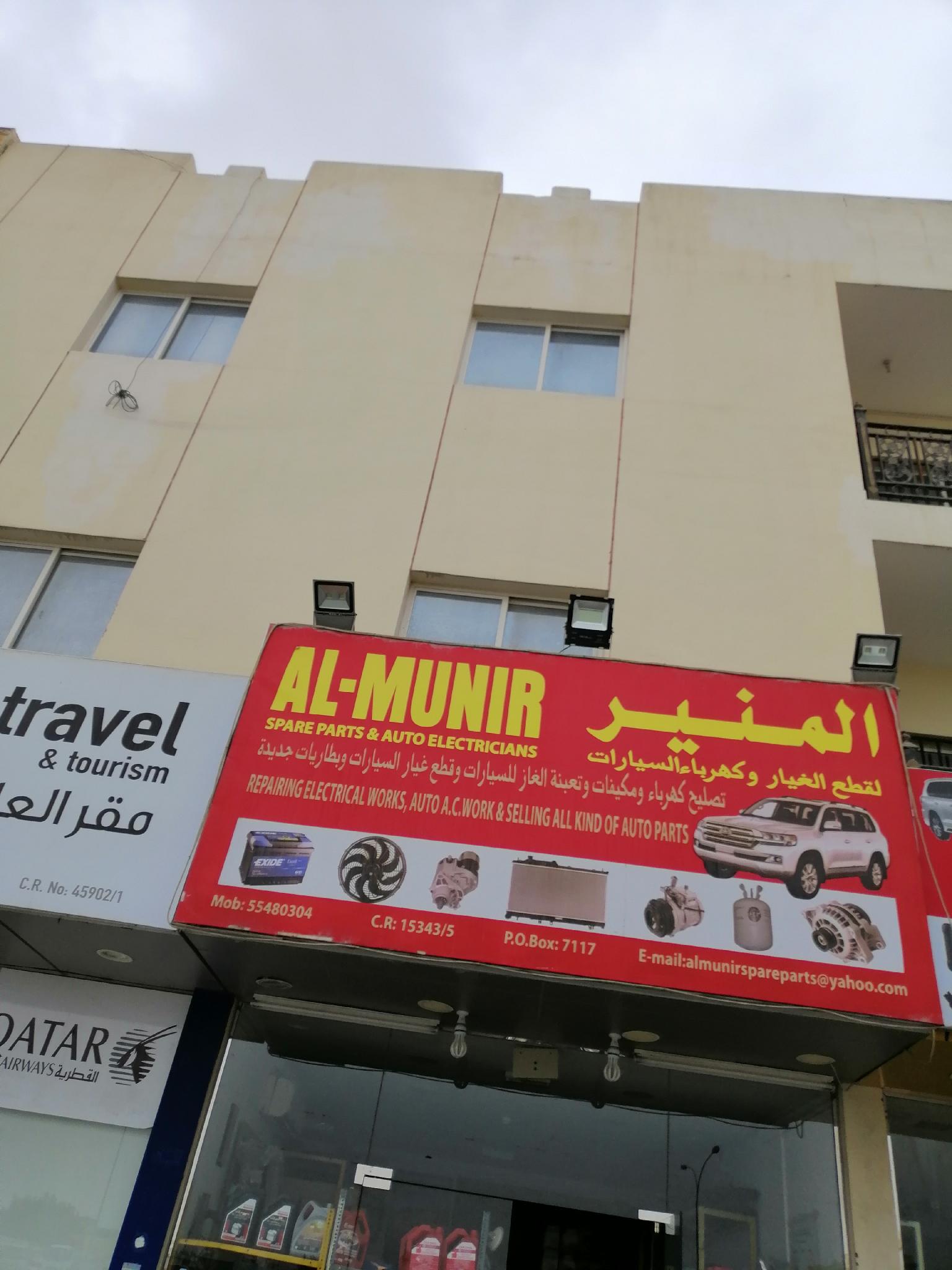 AL Munir Spareparts Auto Electricions