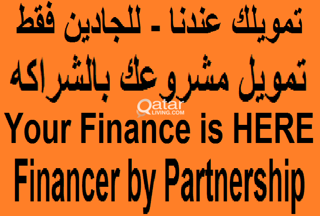 Your Finance is HERE by Partnership تمويلك عندنا ب
