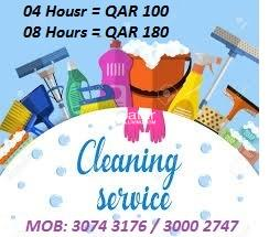 Female Cleaning Staff: QAR: 25/Hrs Available
