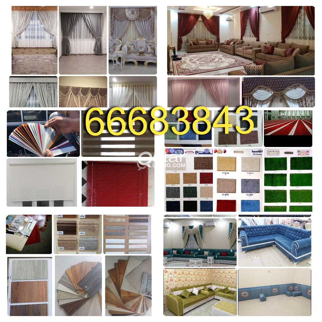 Window Curtains,Carpet,Plastic Pvc Parquet Vinyl F