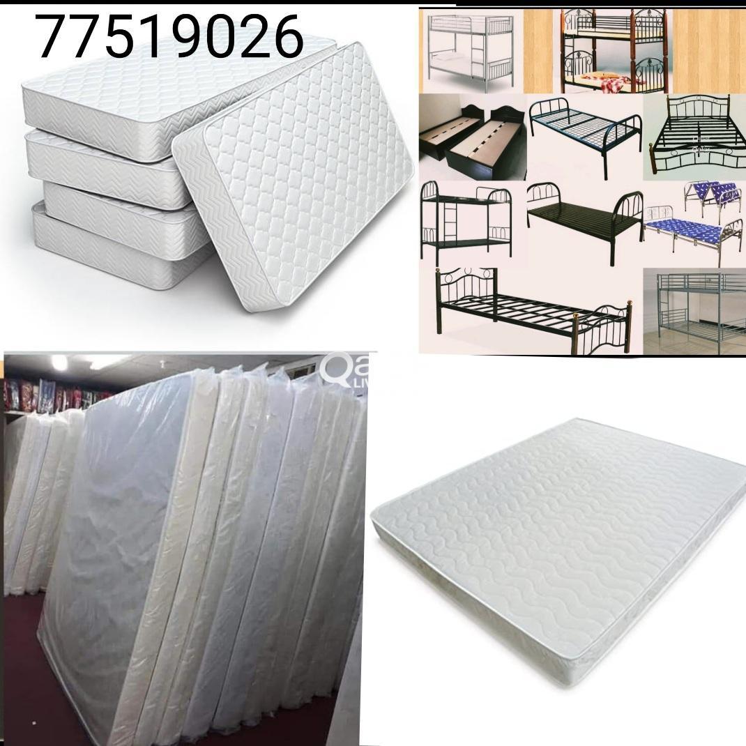 Brand New Mattress & furniture  what's app 7751902