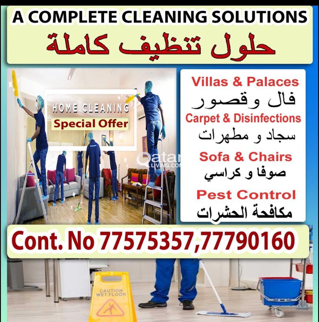 A complete cleaning solution