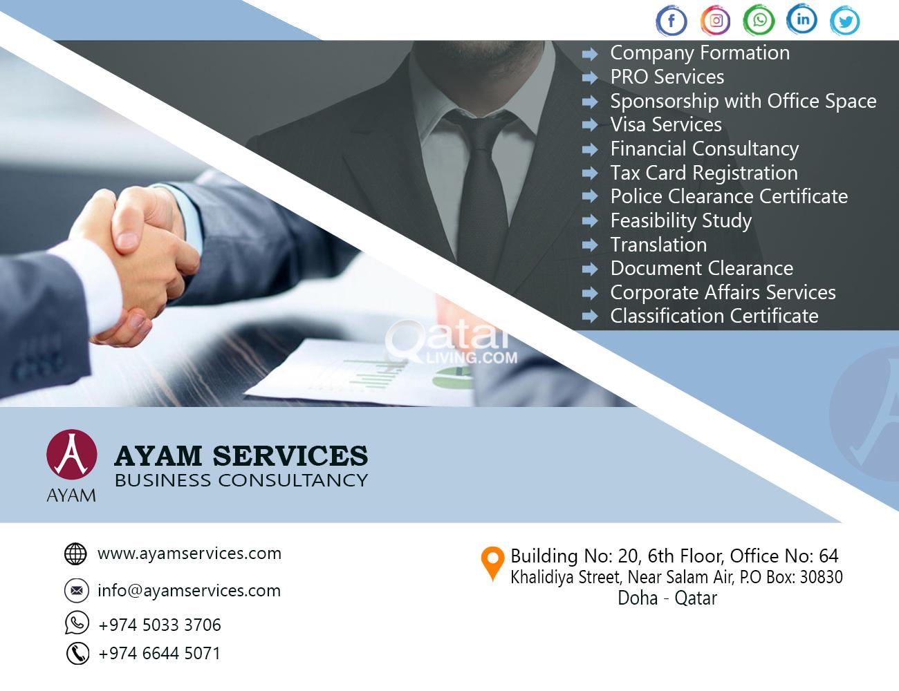 FOR STARTING A COMPANY IN QATAR - FORMATION