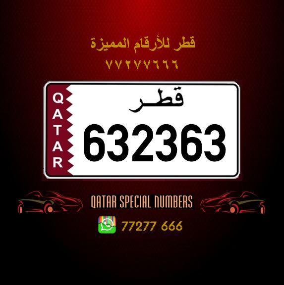 632363 Special Registered Number
