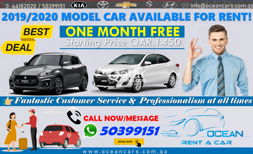 2019/2020 MODEL CAR AVAILABLE FOR RENT !! CONTACT